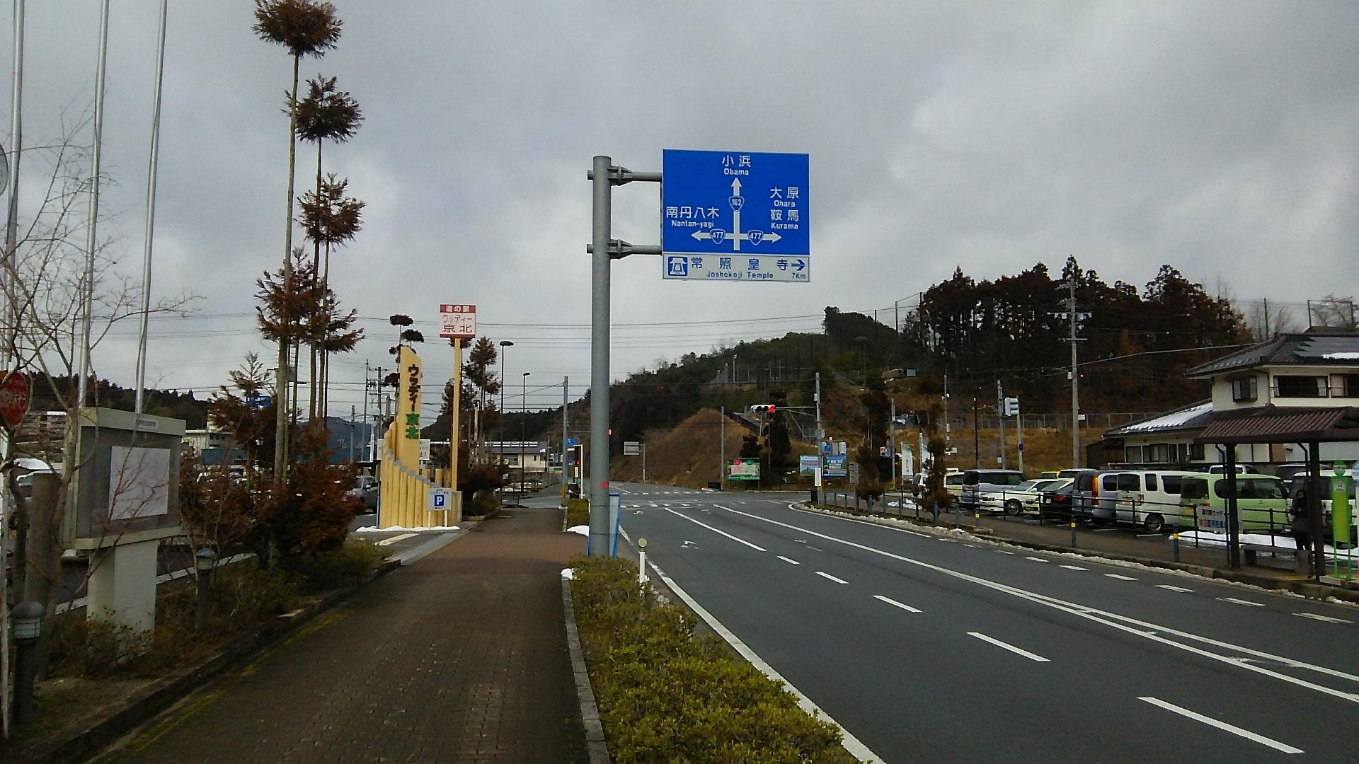 http://www.hirogawara.com/DSC_0895.JPG