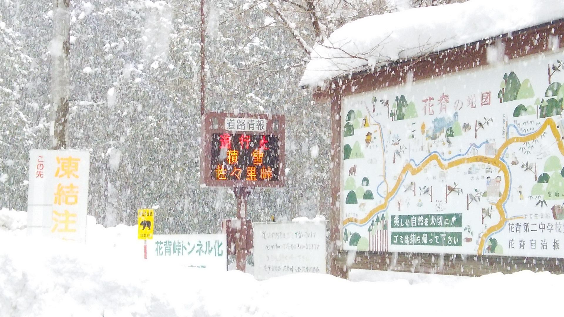 http://www.hirogawara.com/DSC_0905.JPG